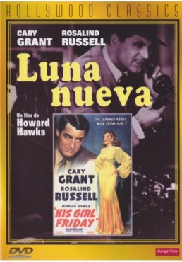 Luna Nueva (His Girl Friday)