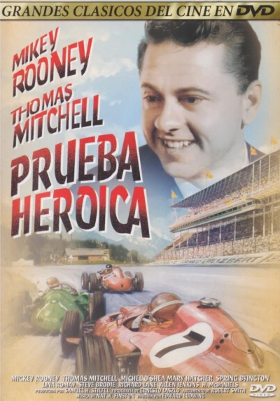 Prueba Heroica (The Big Wheel)