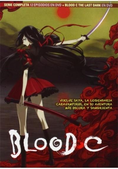 Blood C - Serie Completa + Pelicula