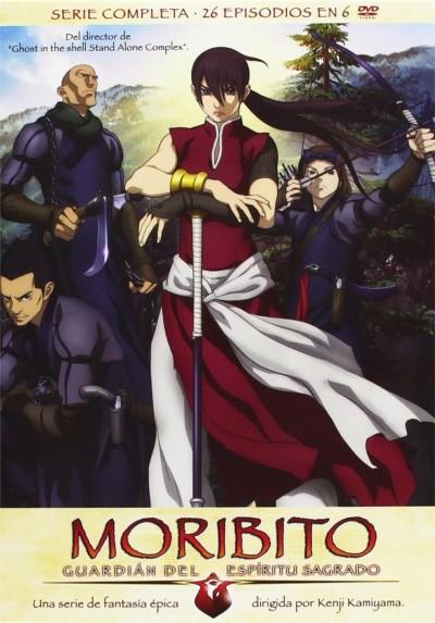 Moribito - Serie Completa (Seirei No Moribito)