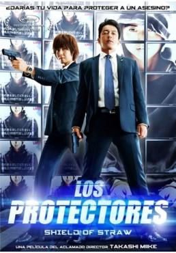 Los Protectores (2013) (Shield Of Straw)