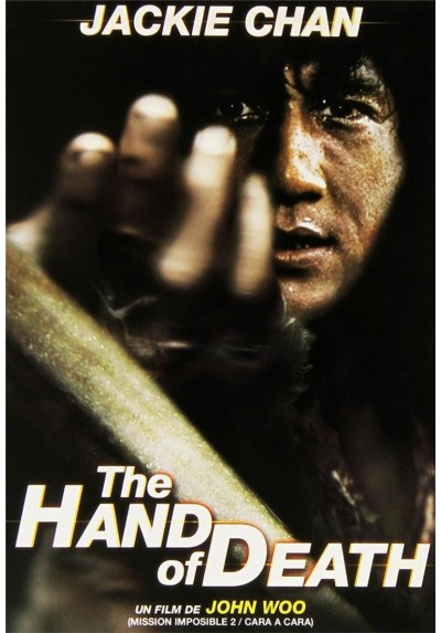 The Hand Of Death (La Mano De La Muerte)