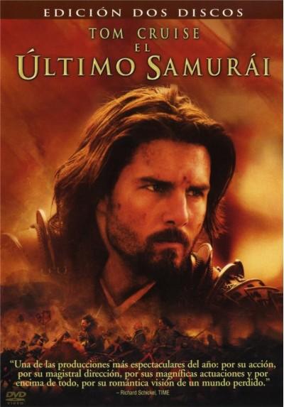 El Ultimo Samurai (Ed. Especial) (The Last Samurai)