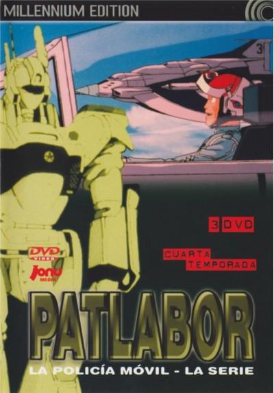 Patlabor: 4ª Temporada - La Serie