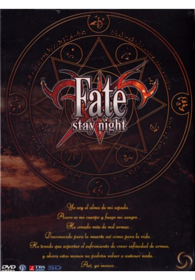 Fate / Stay Night - Vol. 1 - 3 (Box 1)