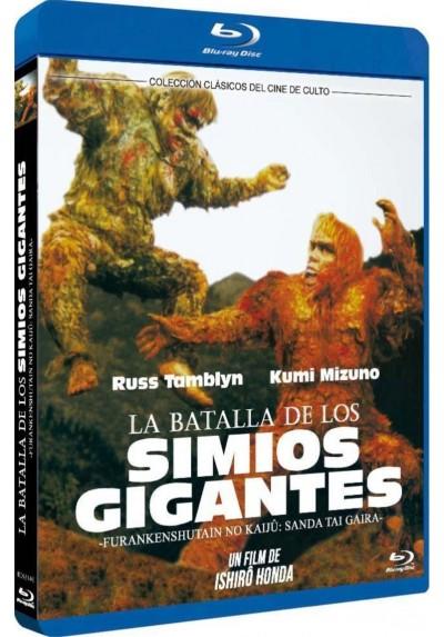 La Batalla De Los Simios Gigantes (Blu-Ray) (Bd-R) (Furankenshutain No Kaijû: Sanda Tai Gaira)