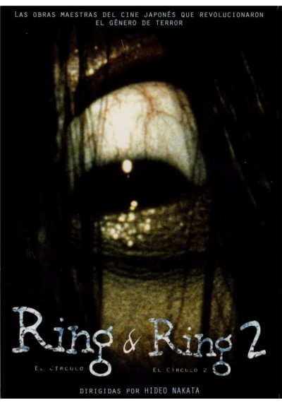 Pack Ring / Ring 2