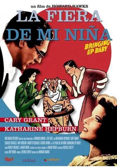 La Fiera De Mi Niña (Bringing Up Baby)