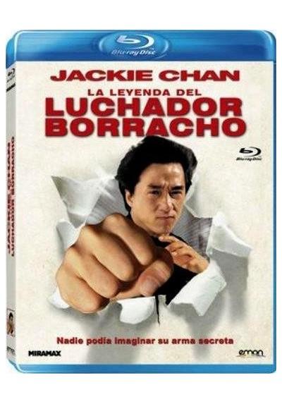 La Leyenda Del Luchador Borracho (Blu-Ray) (Jui Kuen II)