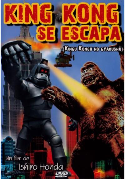 King Kong Se Escapa (Kingu Kongu No Gyakushû)