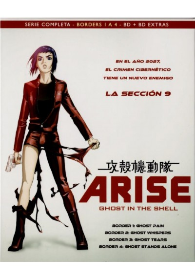 Ghost In The Shell Arise : Serie Completa - The Special Films (Blu-Ray + Extras)