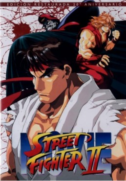 Street Fighter II (Ed. 20 Aniversario)