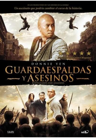 Guardaespaldas Y Asesinos (Shi Yue Wei Cheng)