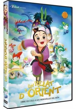Un Relat d'Orient (Tian Yan Chuan Qi) (Ed. Catalana)