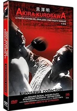 La Nueva Leyenda Del Gran Judo (Zoku Sugata Sanshiro)