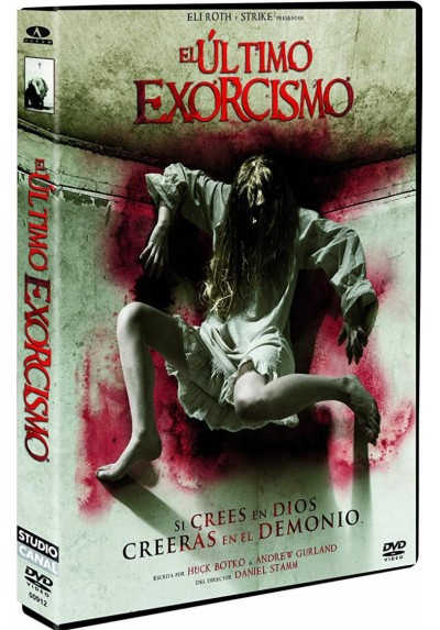 El Ultimo Exorcismo (The Last Exorcism)