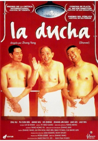 La Ducha (Shower)