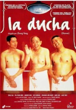 La Ducha (Shower)