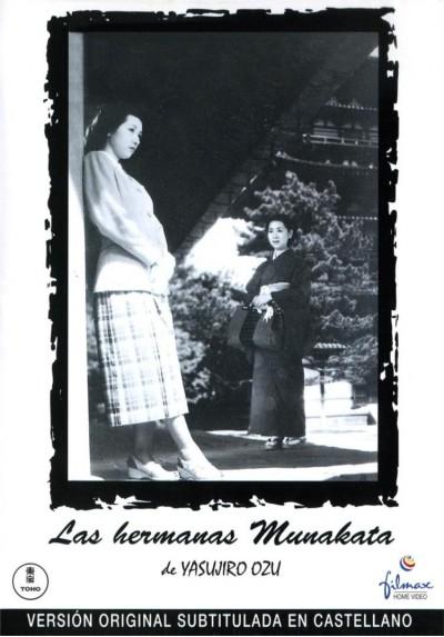 Las Hermanas Munakata (V.O.S) (Munakata Shimai)