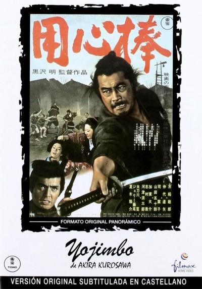 Yojimbo (V.O.S) (El mercenario)