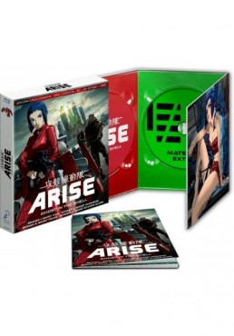 Ghost In The Shell Arise - Serie Completa (Blu-Ray)