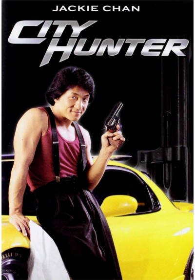City Hunter (Cheng Shi Lie Ren)