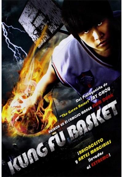 Kung Fu Basket (Gong Fu Guan Lan)