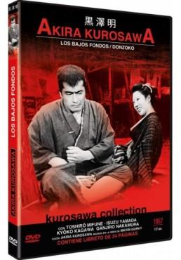 Akira Kurosawa: Los Bajos Fondos (Donzoko)