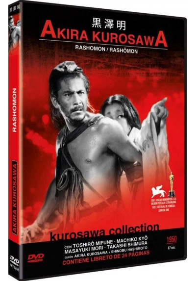 Akira Kurosawa: Rashomon (Rashômon)
