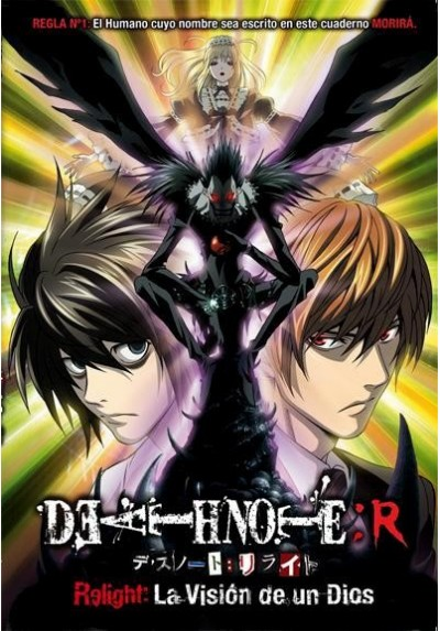 Death Note Relight: La Visión De Un Dios