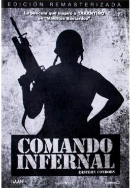 Comando Infernal (Dung Fong Tuk Ying)