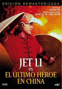 El Último Héroe En China (Wong Fei Hung Chi Tit Gai Dai Neung Neung) (Ed. Remasterizada)