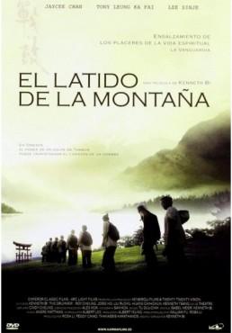 El Latido De La Montaña (Zhan. Gu)