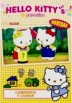Hello Kitty's paradise - Compartir y cuidar