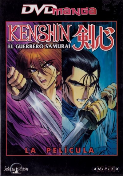 Kenshin (La Película)