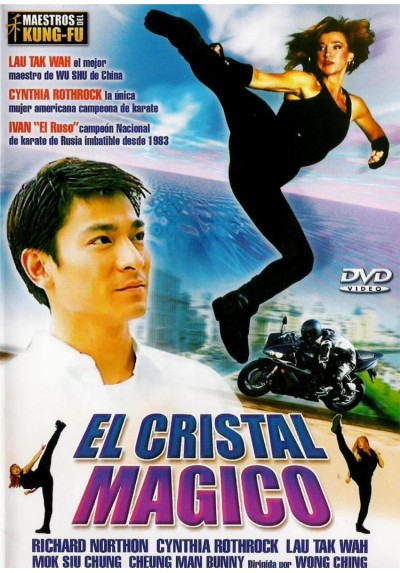 El cristal mágico - Magic Crystal (Moh fei chui)