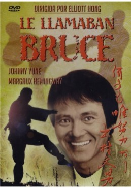 Le Llamaban Bruce (The Call Me Bruce)