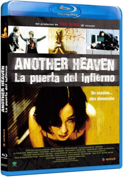 Another Heaven, La Puerta Del Infierno (Blu-Ray) (Bd-R) (Anaza Hevun)