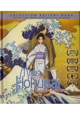 Miss Hokusai (Blu-Ray + Dvd Extras + Libro) (Sarusuberi: Miss Hokusai)