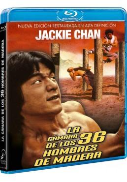 La Cámara De Los 36 Hombres De Madera (Blu-Ray) (Shao Lin Mu Ren Xiang)