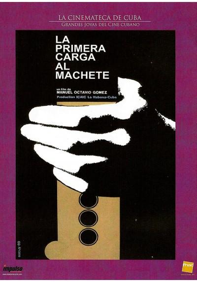 La primera carga al machete (La cinemateca de Cuba)