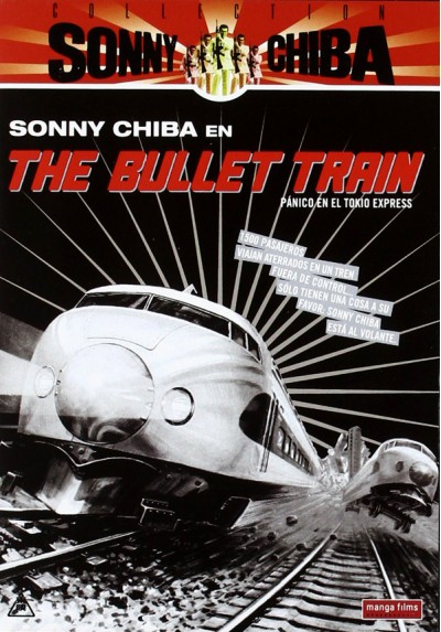 The Bullet Train (Shinkansen Daibakuha)