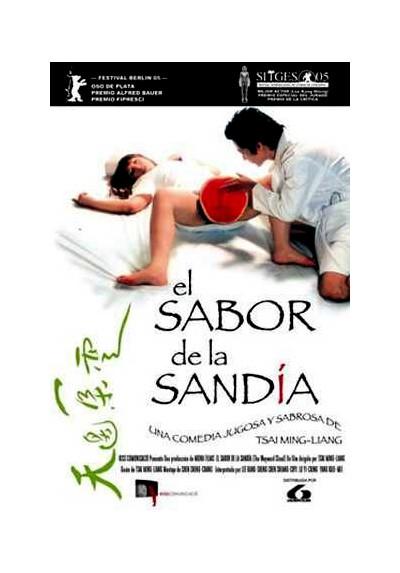 El Sabor De La Sandía (Tian Bian Yi Duo Yun)