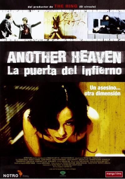 Another Heaven, La Puerta Del Infierno) (Anaza Hevun)