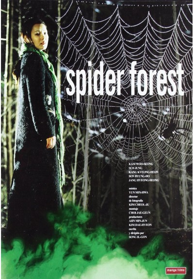 Spider Forest (Geomi Sup)