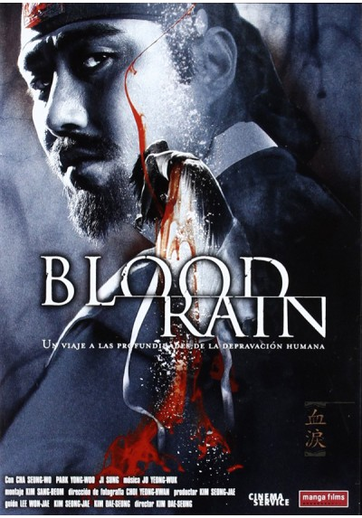 Blood Rain (Hyeol-Ui Nu)
