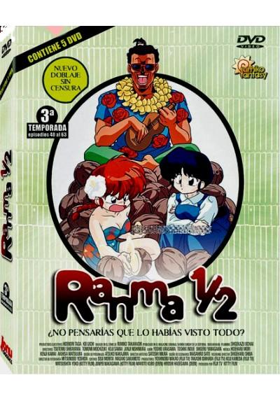 Ranma 1/2 - 3ª Temporada (Ranma Nibunoichi)