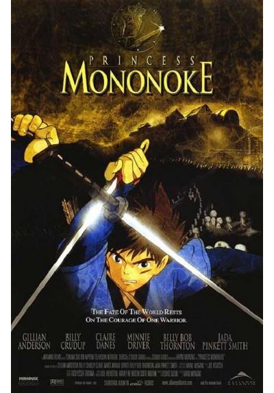 La Princesa Mononoke (POSTER)