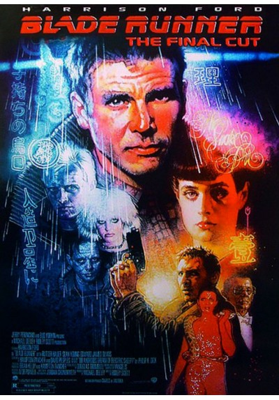 Blade Runner - Montaje del Director (POSTER)
