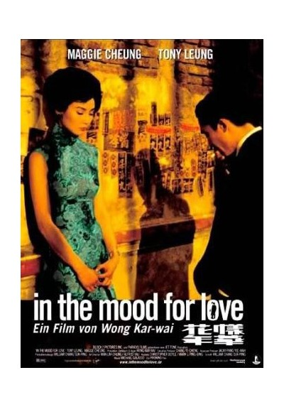 In the Mood for Love (POSTER)
